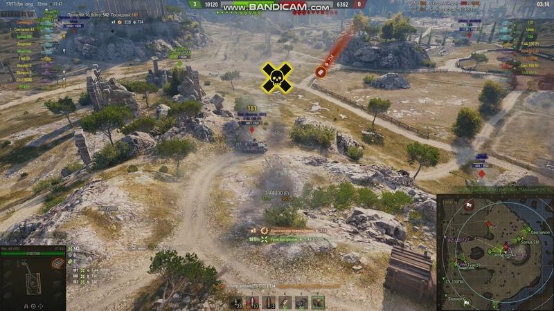 Ну покатай меня большая при-большая Т-44-100(р)