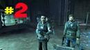 КОЛЬЦО ВОРТА ☛ прохождение Half Life 2 Episode Two ☛ 2