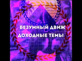 Прогноз салават юлаев сибирь смотреть онлайн