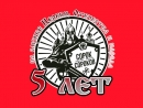 5 лет движению Сорок сороков - слайд-шоу участников флешмоба 5летДСС