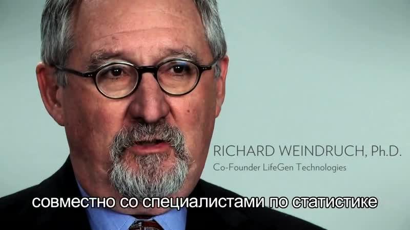 Nu Skin EMEA - ageLOC Science (Russian) (1)
