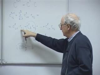 Лекция 16 Матричные методы анализа графов. Графы и бинарные отношения