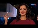 Валерия Ланская - Милорд (TV Version 2019)