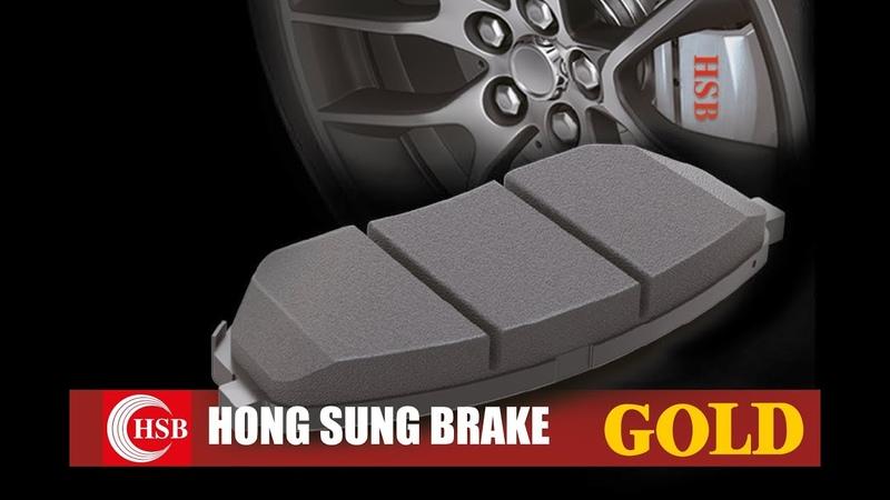 Тормозные колодки HONG SUNG BRAKE (HSB)