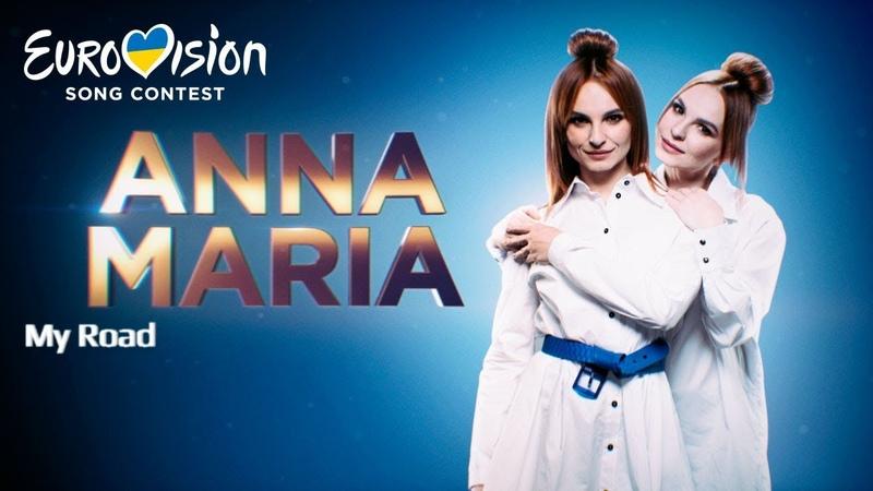 ANNA MARIA My Road Национальный отбор на Евровидение 2019 Второй полуфинал