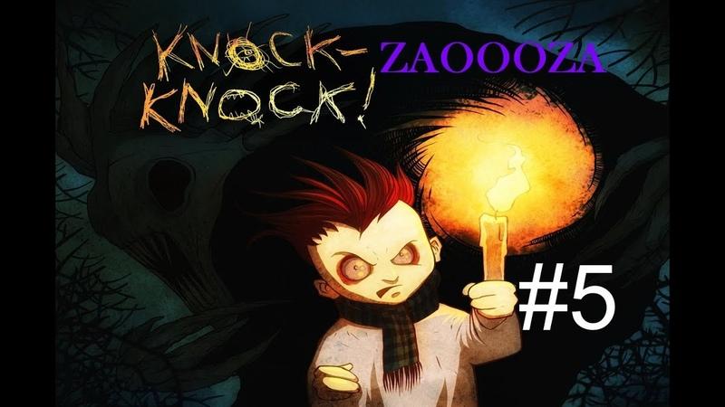 Knock-Knock 5