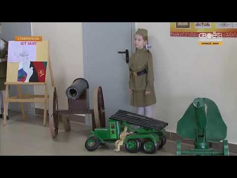 Музей воинов интернационалистов г Ставрополь МБОУ СОШ №44