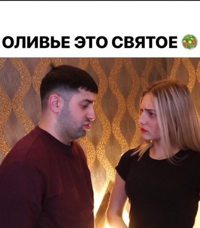 """🅸🅼🅰🅽🅾🆅 🅽🆄🆁🅻🅰🅽 on Instagram: """"Любовь приходи и уходит, но Оливье - всегда остается🍝🤤 @crazycroom @__lime @anatolyevna.n ——————————————"""