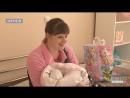 """""""Пакунок малюка"""" від держави не спрацював: допомогу породіллям принесуть додому"""