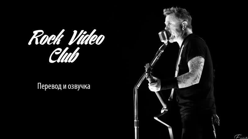 Джеймс Хэтфилд (Metallica) — интервью в гитарном центре Сан-Франциско
