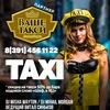 """Music Bar """"XL"""" & Karaoke  Bar """"Zaпой!"""""""