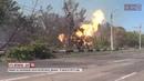 Авария на газопроводе после артобстрела Донецк 15 08 2014