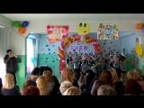танец на День Учителя 06.10.17г школа 48 г. Луганск