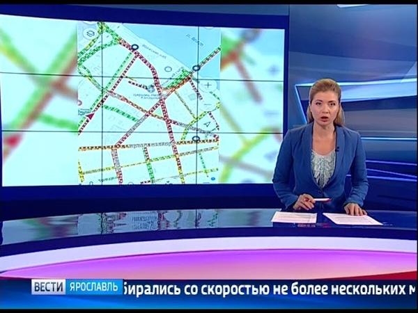 Накануне вечером Ярославль встал в 9 балльных пробках