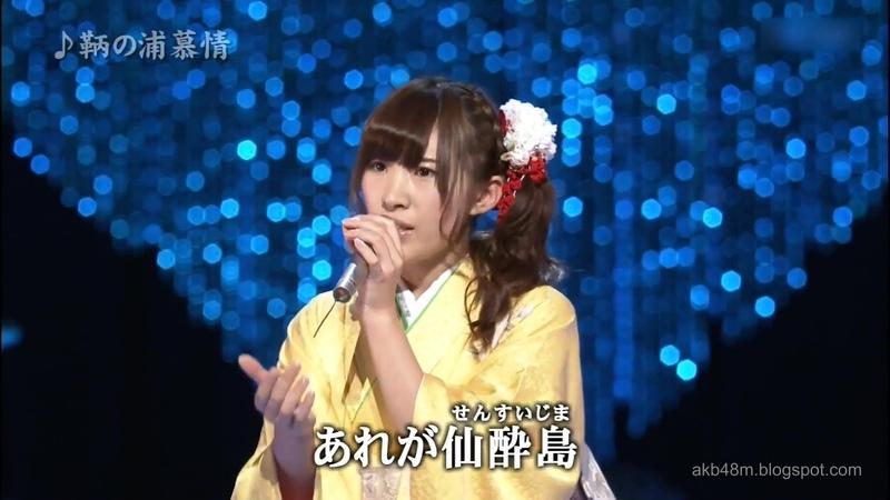 [HD] 岩佐美咲 - 鞆の浦慕情 LIVE / AKB48 2014-01 Iwasa Misaki - Tomo no Urabojo