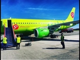 S7 Airlines A319 Approach &amp Landing at Perm Airport