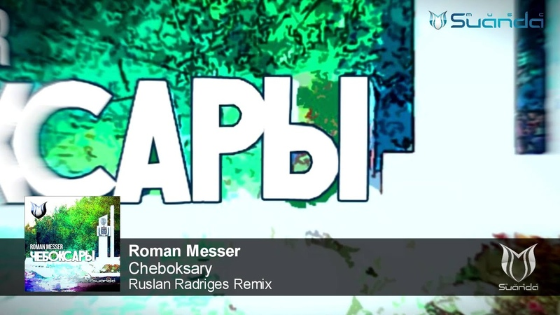 Roman Messer - Cheboksary (Ruslan Radriges Remix)