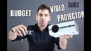 Budget Mini Video Projector Alfawise A11 - GearBest