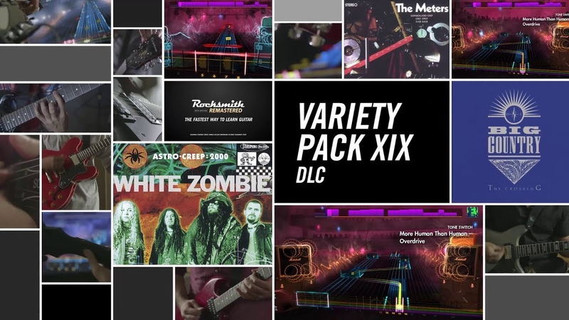 Variety Song Pack XIX – Rocksmith 2014 Edition Remastered DLC