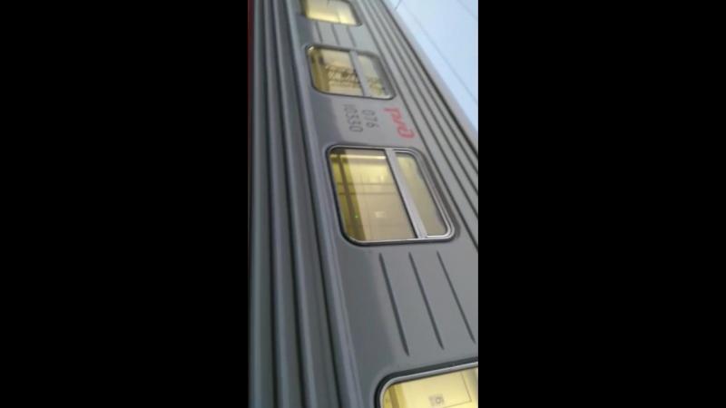мы на станции красный узел