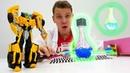 Трансформеры и лазерная указка. Новые лайфхаки. Видео для детей.