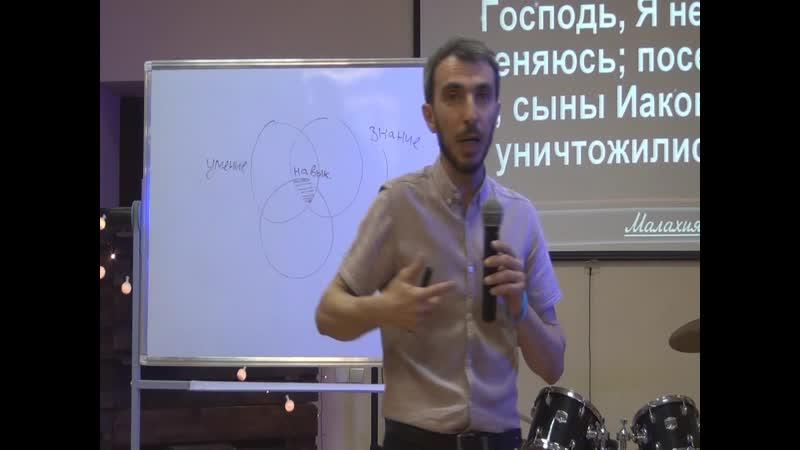 Аркадий Гадзиев Навыки помогающие различать добро и зло 14 04 2019