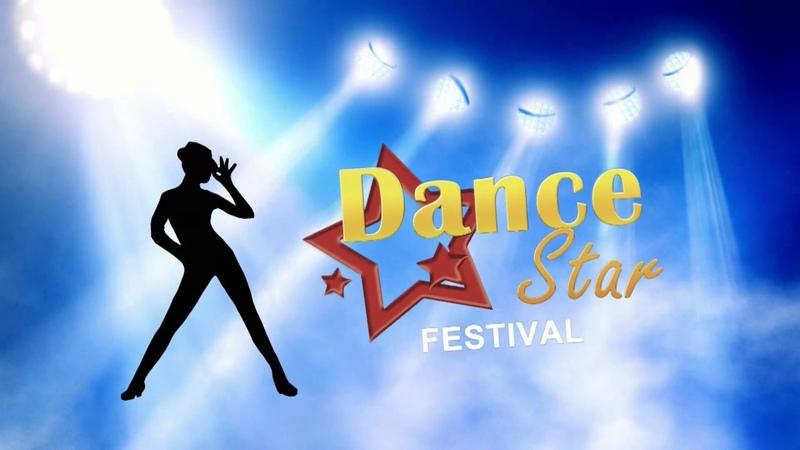 Свиридова Мария. Dance Star Festival - 15. 17 ноября 2018г.