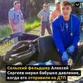 ПОДВИГИ on Instagram Фотограф Андрей Попов стал свидетелем страшного ДТП под Челябинском лоб в лоб столкнулись ВАЗ 2107 и многотонная автоцистер...