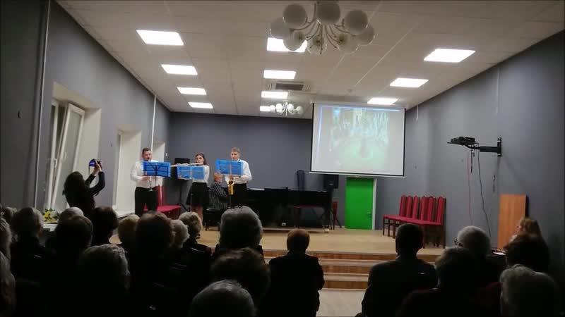 Выступление ансамбля преподавателей и старшеклассников духового отдела.