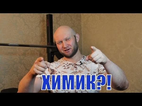 Юрий Спасокукоцкий • Юрий Спасокукоцкий - химик ?!