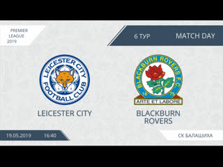 Leicester city - blackburn rovers