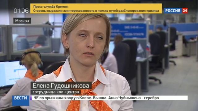 Новости на Россия 24 • Реновация проблемы ЖКХ рост цен о чем россияне спрашивают президента