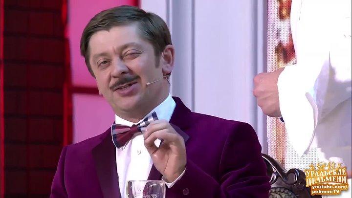 Уральские Пельмени Аристократ в ресторане