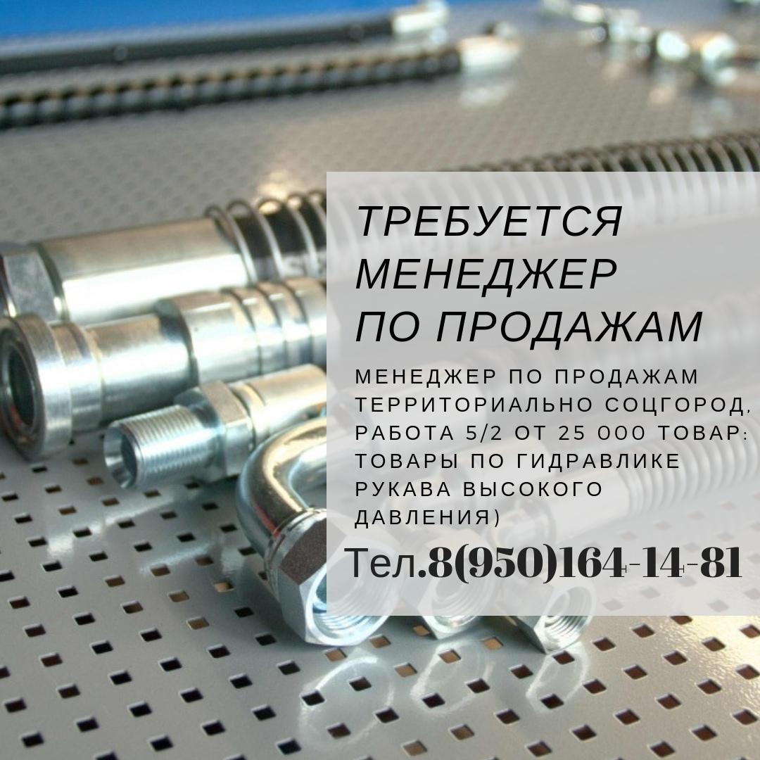 https://pp.userapi.com/c849528/v849528851/129c95/b6DR9gejN1o.jpg
