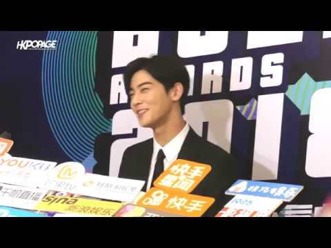 EVENT 12 12 2018 EUNWOO ASTRO @ Yahoo Asia Buzz Awards