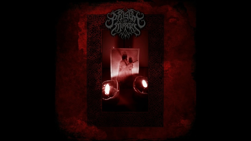 Prison of Mirrors - Unstinted, Delirious, Convulsive Oaths (Ep 2018)