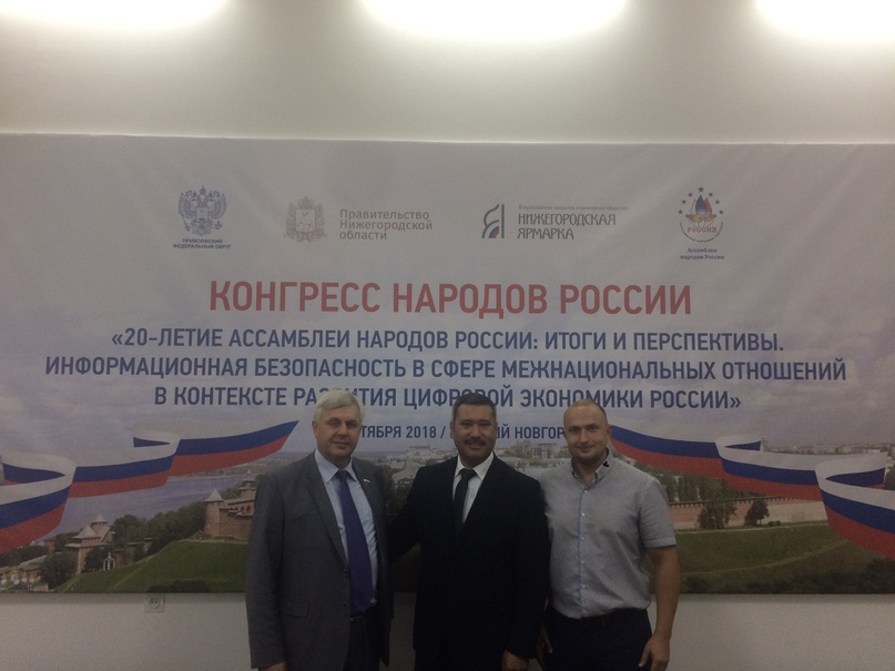 Олег Пикунов | Нижний Новгород