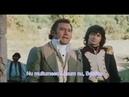 Marchezul Del Grillo subtitrat in limba romana