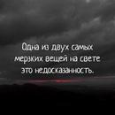 Тоня Гришина фото #15