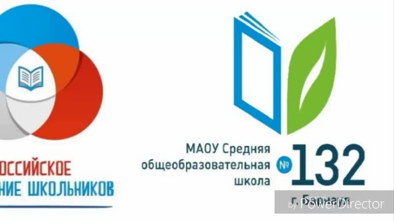 Содружество_2018_МАОУ_СОШ_132_им.Н.М.Малахова