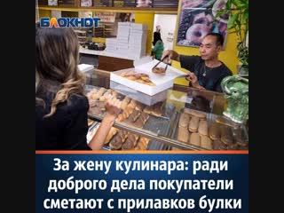 Пекарня «Donut City» в калифорнийском городе Сил Бич