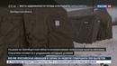 Новости на Россия 24 • Спасатели в Оренбургской области готовятся к снежной буре