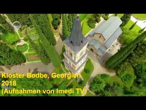 Kloster Bodbe in Georgien (Bodbe Monastery, ბოდბის დედათა მონასტერი, ბოდბე, Монастырь Бодбе, Грузия