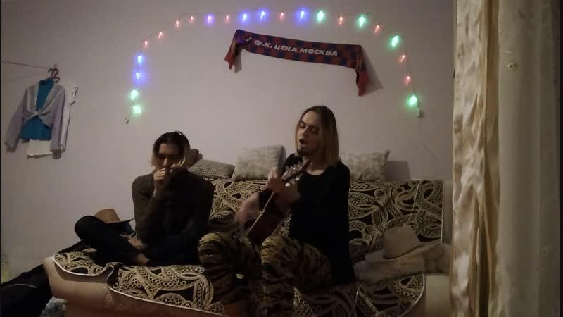 Серёжа и Игорь у меня в гостях Кавер Баста Моя игра
