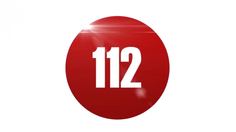 112 единый телефон всех экстренных служб