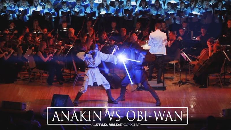 Star Wars Concert Anakin vs Obi-Wan