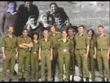 Марш _Прощание славянки_ на иврите