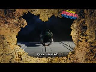 [dragonfox] Kyouryuu Sentai Zyuranger - 18 (RUSUB)