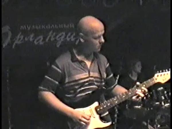 Marschak - Клуб Орландина, Санкт-Петербург 2003