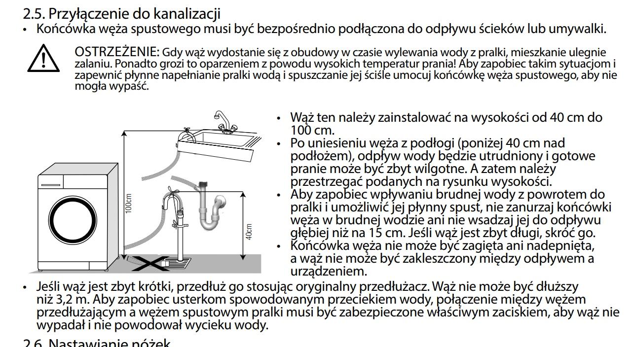 siemens wm 2007 инструкция читать